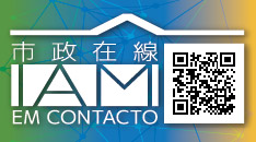 IAM connect